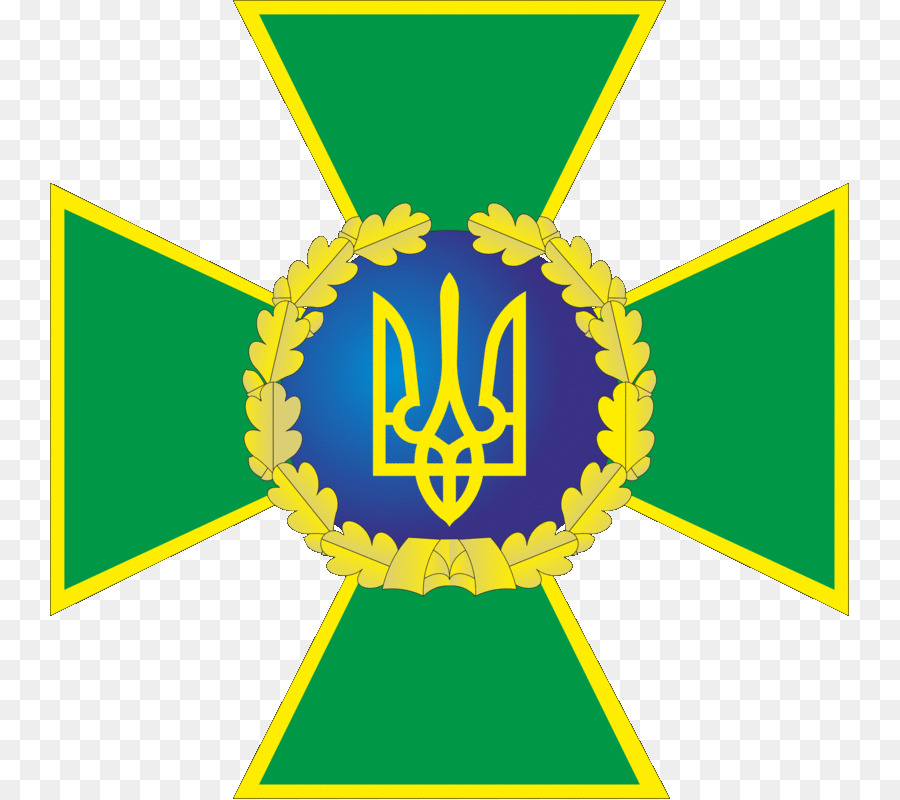 Security Service Of Ukraine Russia Ministry Of