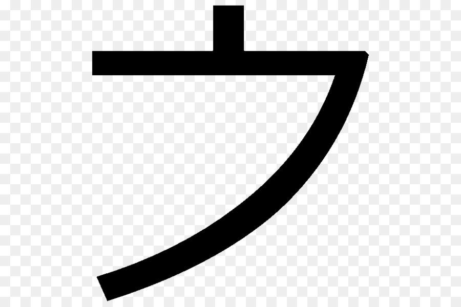 Japanese Katakana Hiragana Japanese Png Download 600600 Free