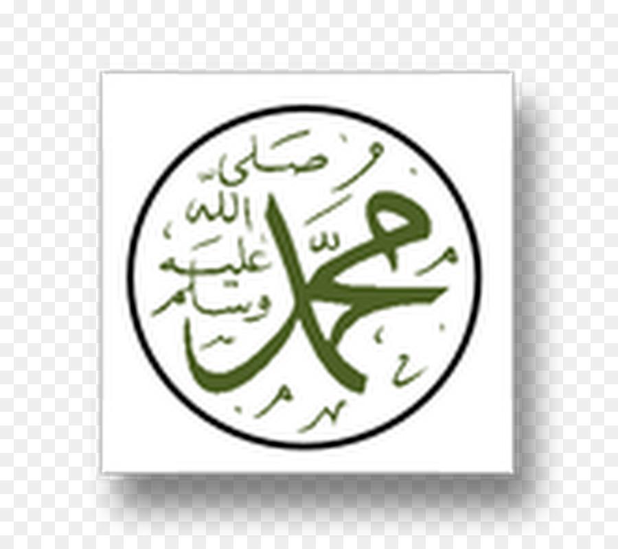 Muslim Prophet Durood Islam Hadith Nabi Muhammad Saw Png Download