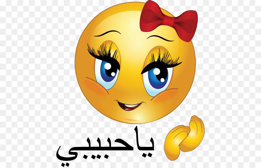 Emoticon Smiley Hug Computer Icons Clip Art Smiley Png Download