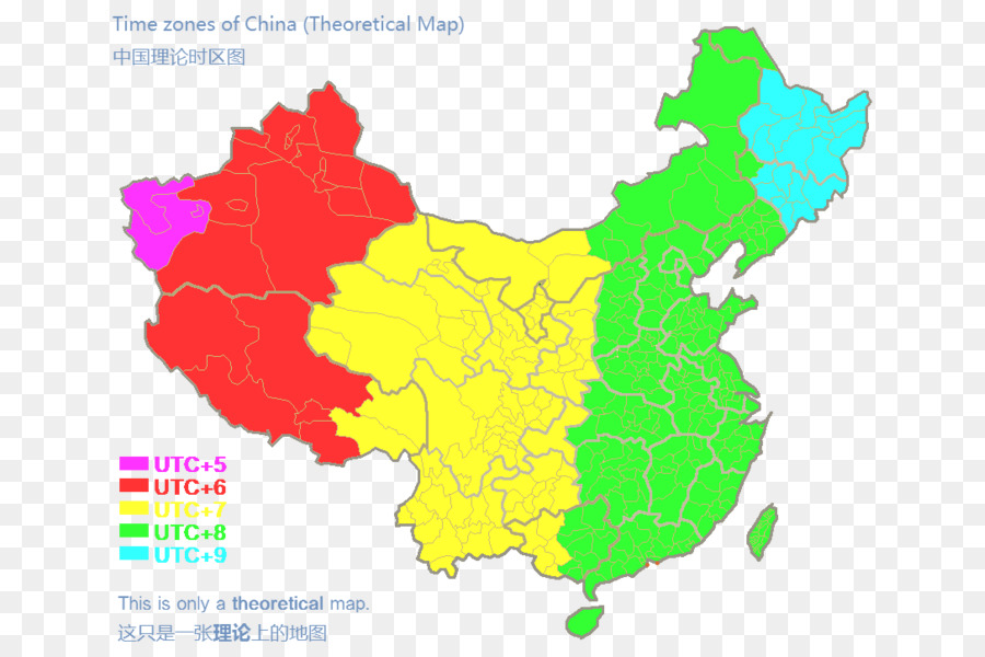 Regions Of China Map.Autonomous Regions Of China World Map China Png Download 707 599