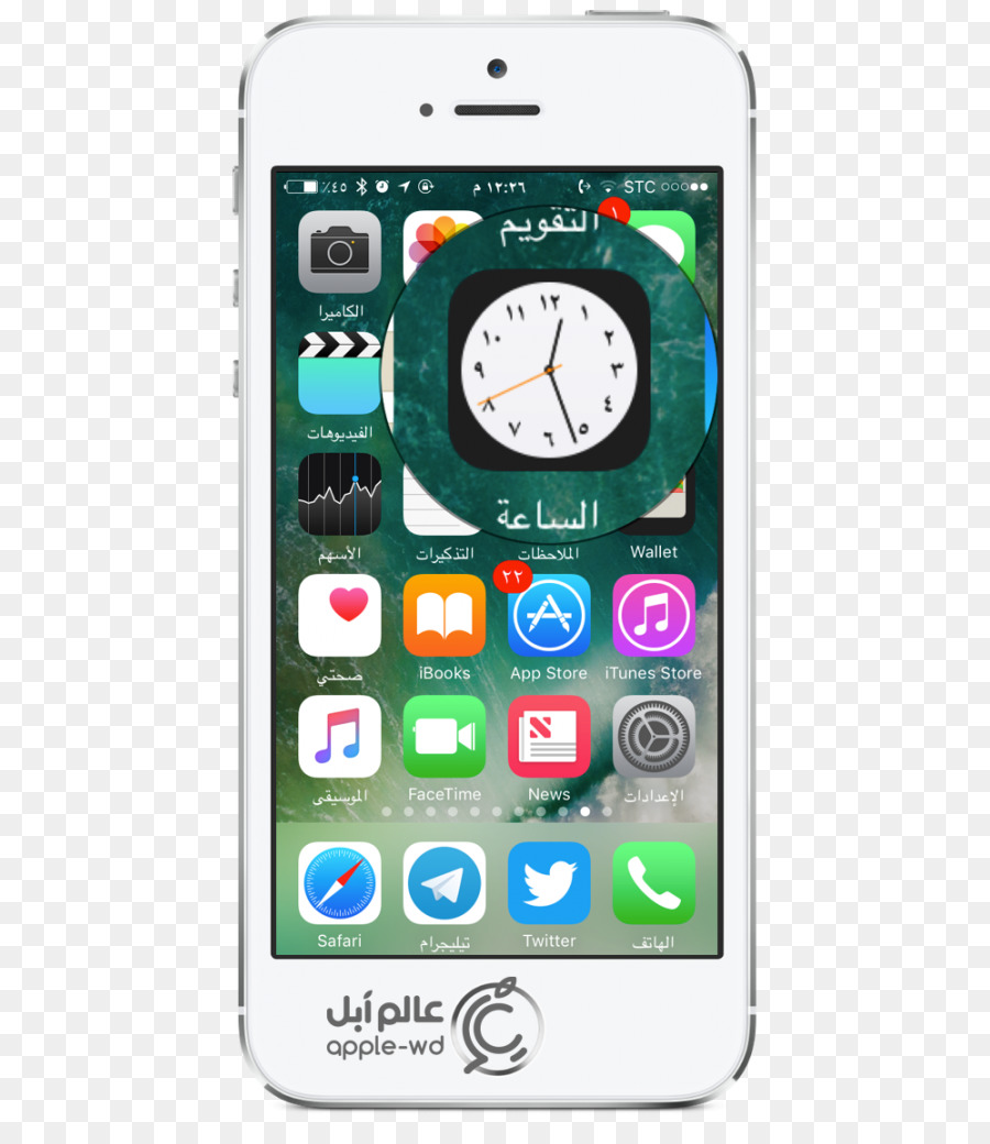 Iphone 7 Mobile Phone png download - 577*1024 - Free Transparent