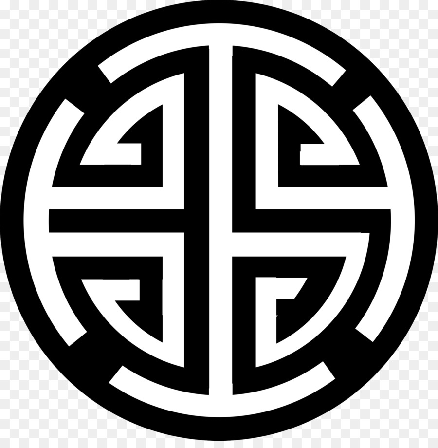 Good Luck Charm Symbol Fu Chinese Dragon Symbol Png Download