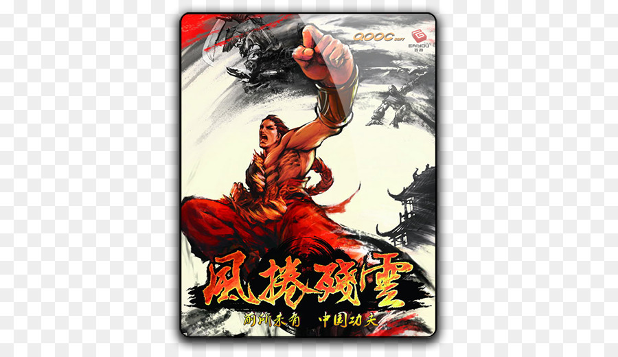 Kung Fu Strike: The Warrior's Rise Xbox 360 Game Qooc Soft - chinese Baixar Fuse Xbox on fuse world, fuse box art, fuse demo review,