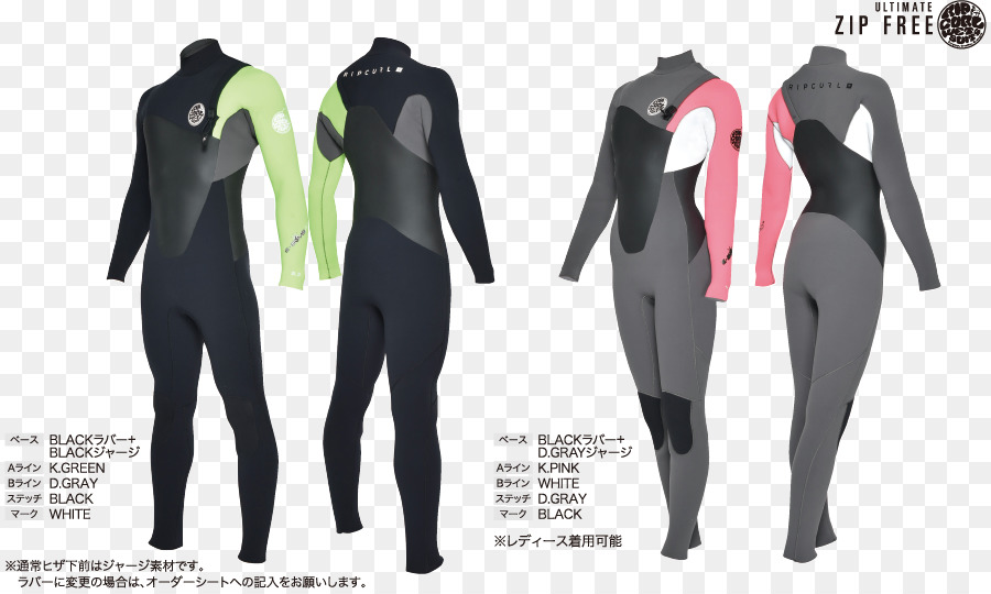 Wetsuit Wetsuit png download - 892*535 - Free Transparent