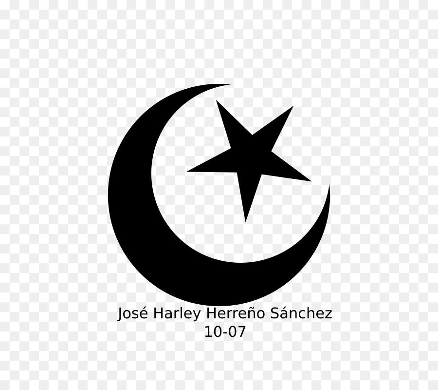 Islam Symbol Religion Clip Art Islam Png Download 566800 Free