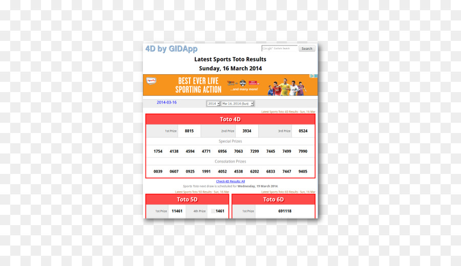 line png download - 512*512 - Free Transparent Brand png