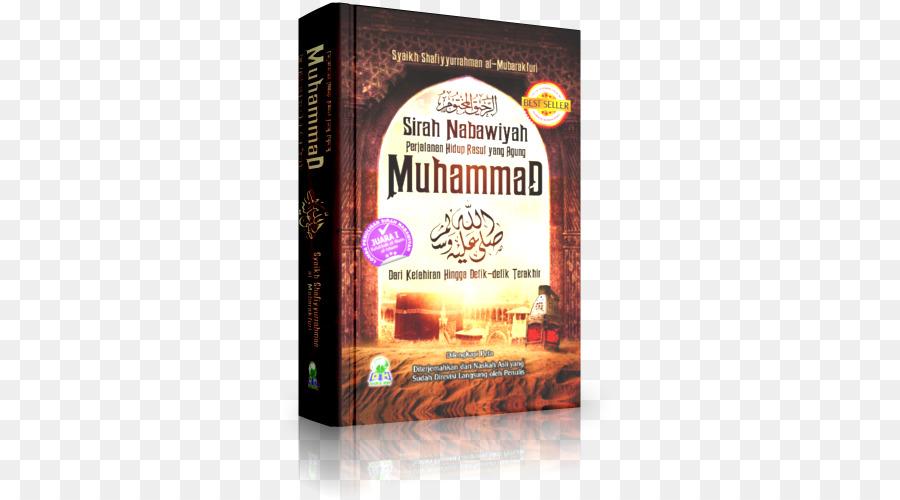 Ar-raheeq al maktoum in urdu download.