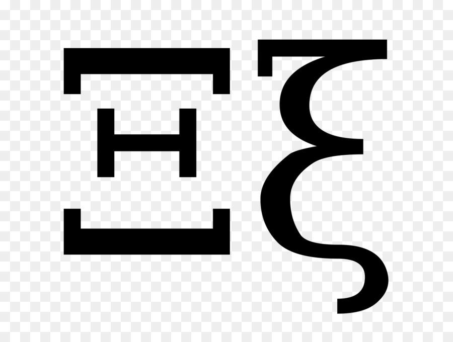 xi greek alphabet letter rho ksi png download 1280 960 free