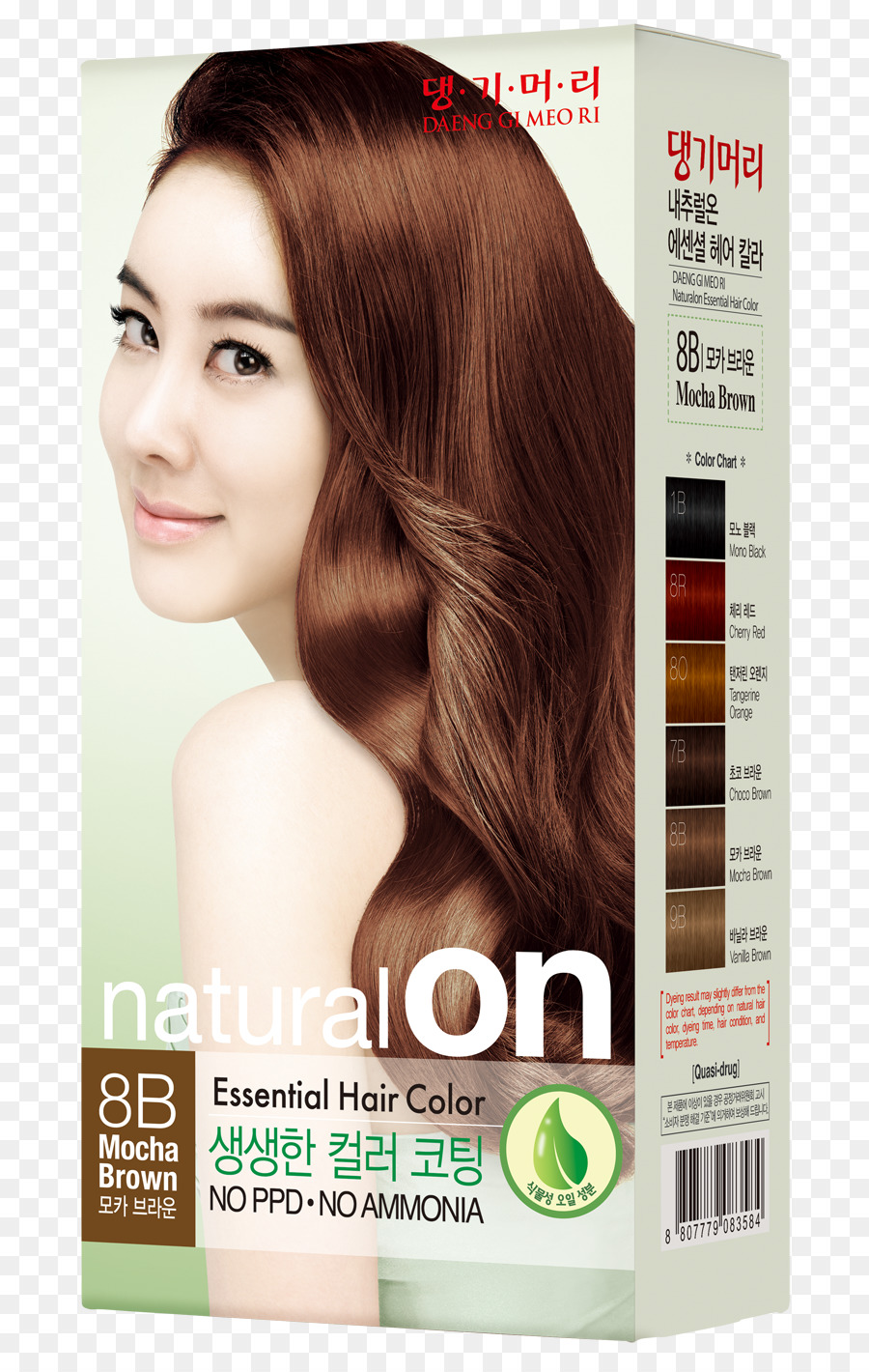 Hair Coloring Human Hair Color Hairstyle Hair Care Hair Png