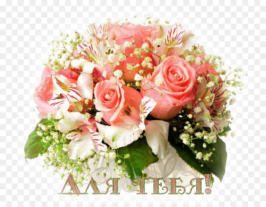 Birthday Cake Flower Bouquet Wedding Birthday Png Download 1002