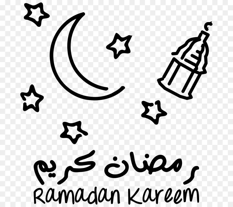 El ramadán, el Islam libro para Colorear de Eid al-Fitr Musulmán ...