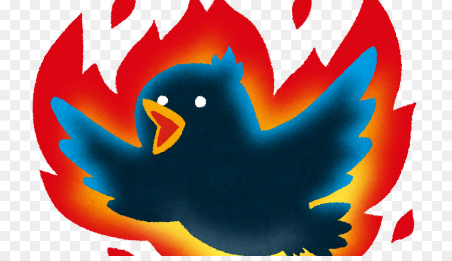 いらすとや flaming internet illustrator bluebird png download