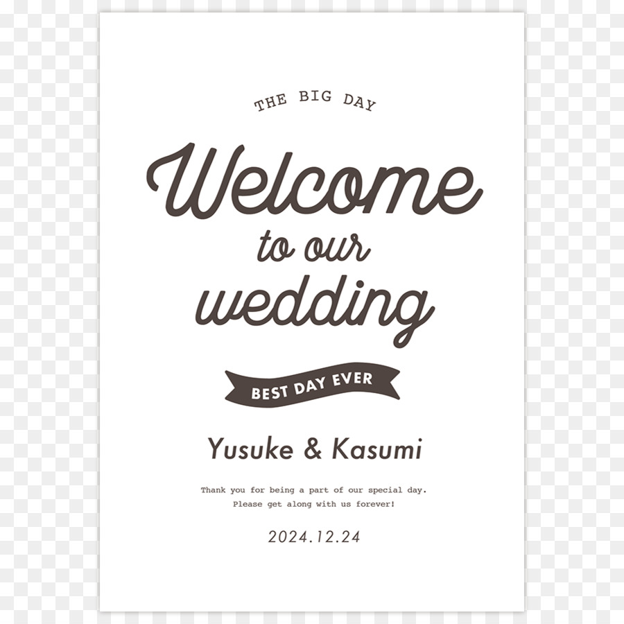 hvac stamping http cookie web page welcome to our hvac stamping http cookie web page welcome to our wedding 10001000 transprent png free download junglespirit Image collections