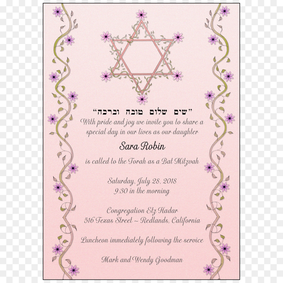 Wedding Invitation Bar And Bat Mitzvah Party Pink Purple Png