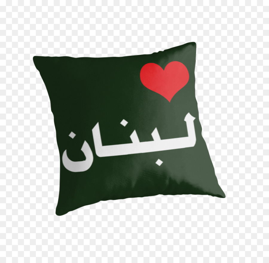 Los Cojines Cojin Del Sofa Silla Los Arabes Usar Bufanda Png - Cojines-arabes