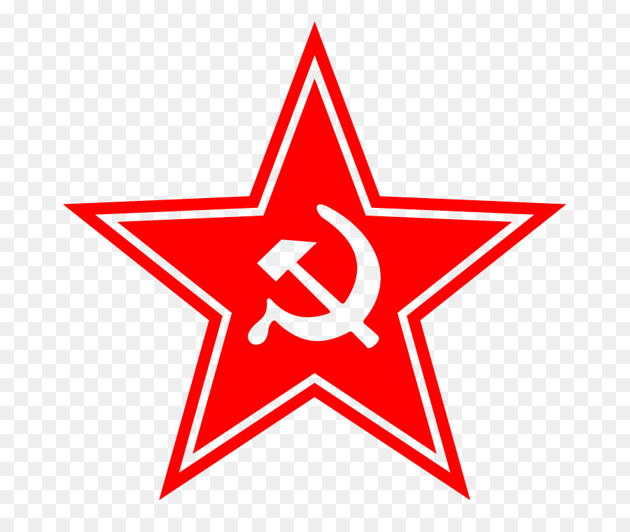 Hammer And Sickle png download - 745*745 - Free Transparent