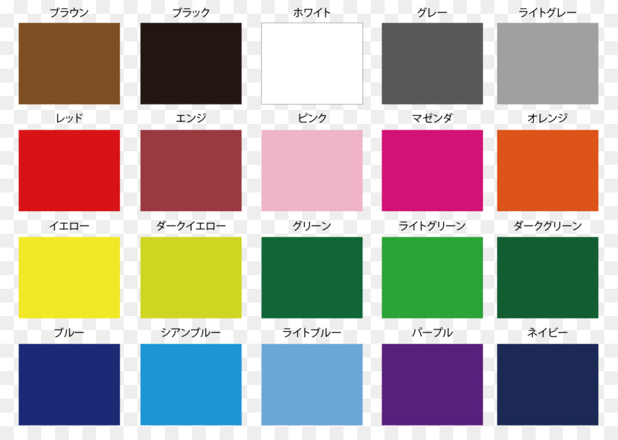 Paint Color Chart House Shades Of Gray Paint Png Download 1190