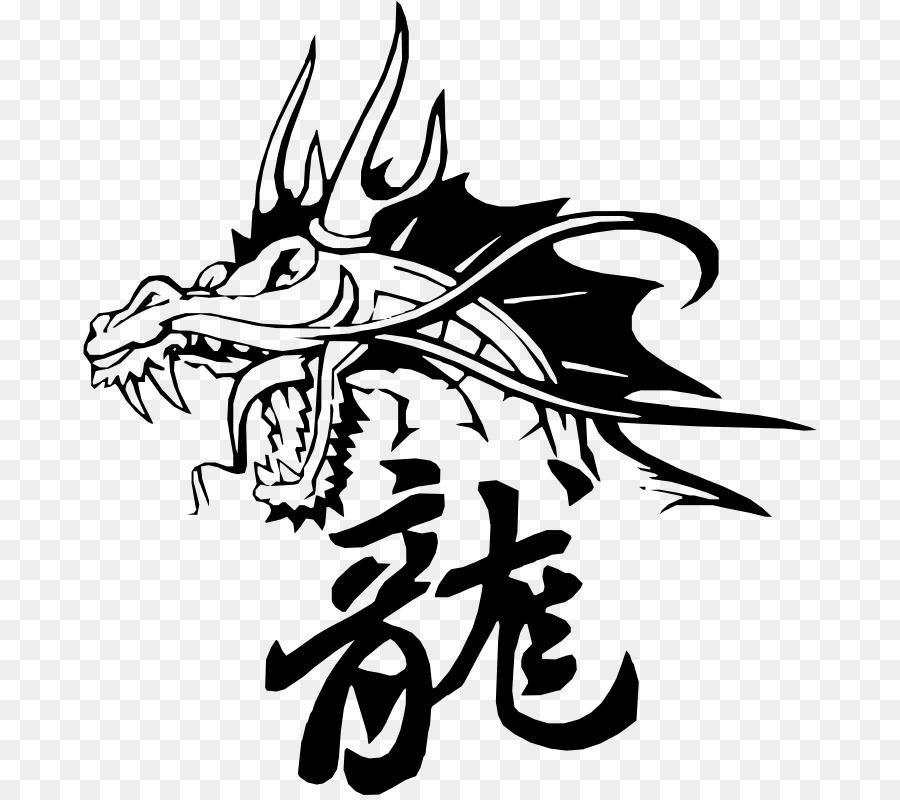 Tattoo Chinese Dragon Japanese Dragon Dragon Chinese Character