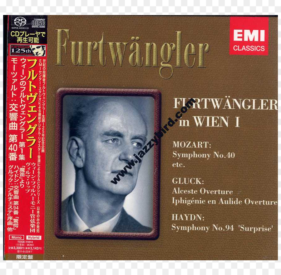 Wilhelm Furtwängler Vienna Album Super Audio CD Compact disc
