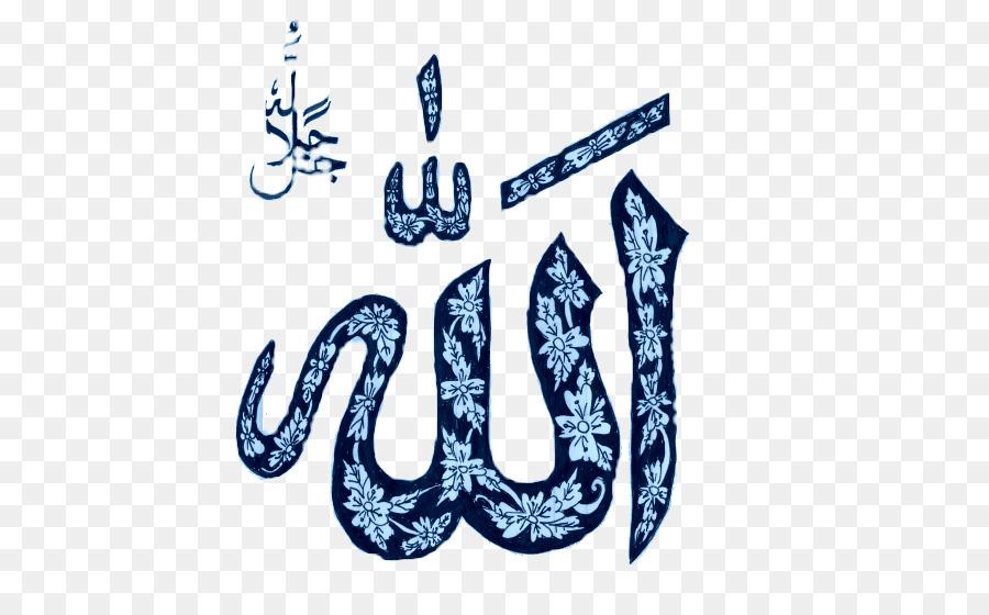 Sahih Al Bukhari Quran Sahih Muslim Calligraphy Allah Islam Png