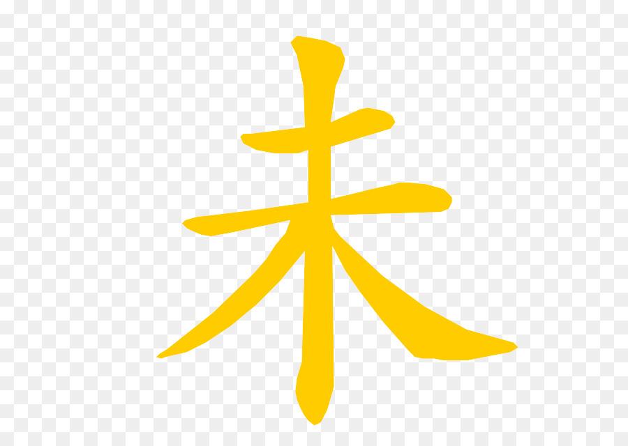 Chinese Characters Kanji Japanese Symbol Sister Feng Shui Png