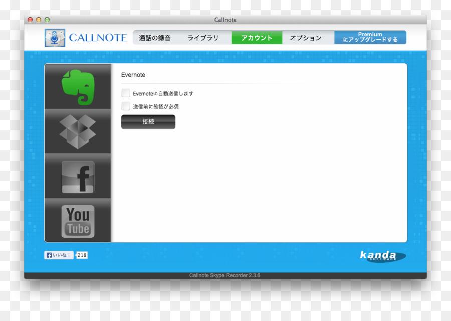 Skype for windows 10 v14. 34. 81. 0 free download software reviews.