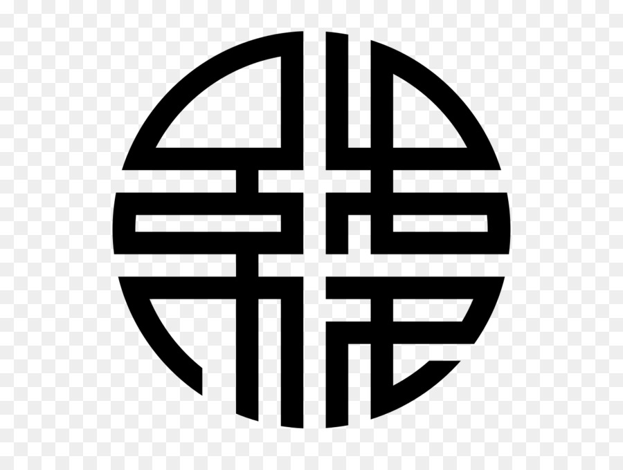 Symbol Chinese Characters Wealth Prosperity Logo Symbol Png