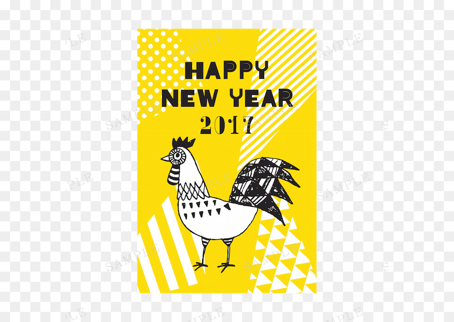 chicken rooster new year card yellow chicken