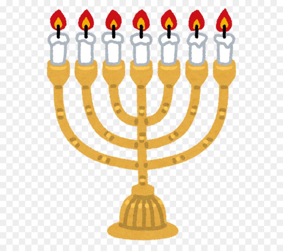 Judaism Religion Jewish Symbolism Jewish People Judaism Png