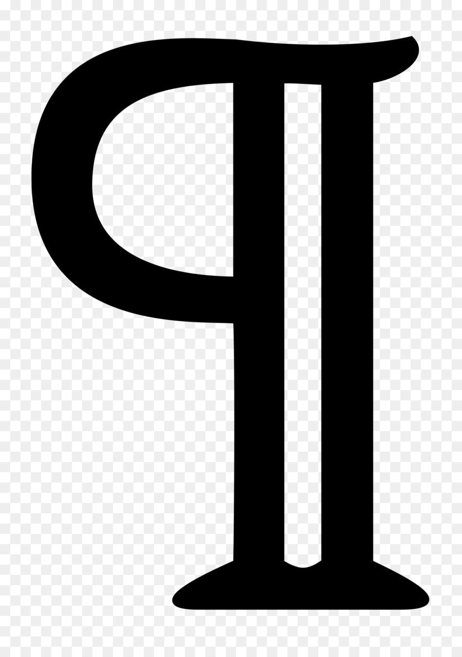 Pilcrow Five Paragraph Essay Symbol Writing Symbol Png Download