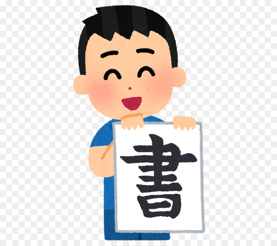 川口カルチャーセンター examination culture course penmanship wj