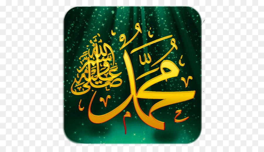 Quran Peace Be Upon Him Mawlid Islam Prophetic Biography Islam Png