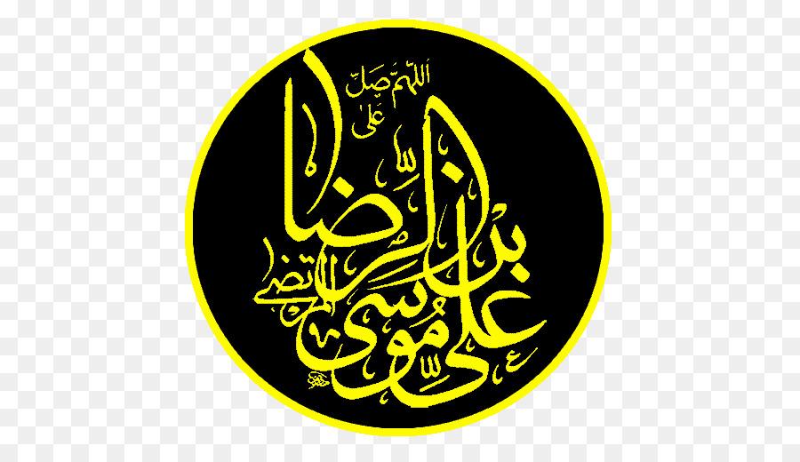 Islam Symbol png download - 512*512 - Free Transparent Imam