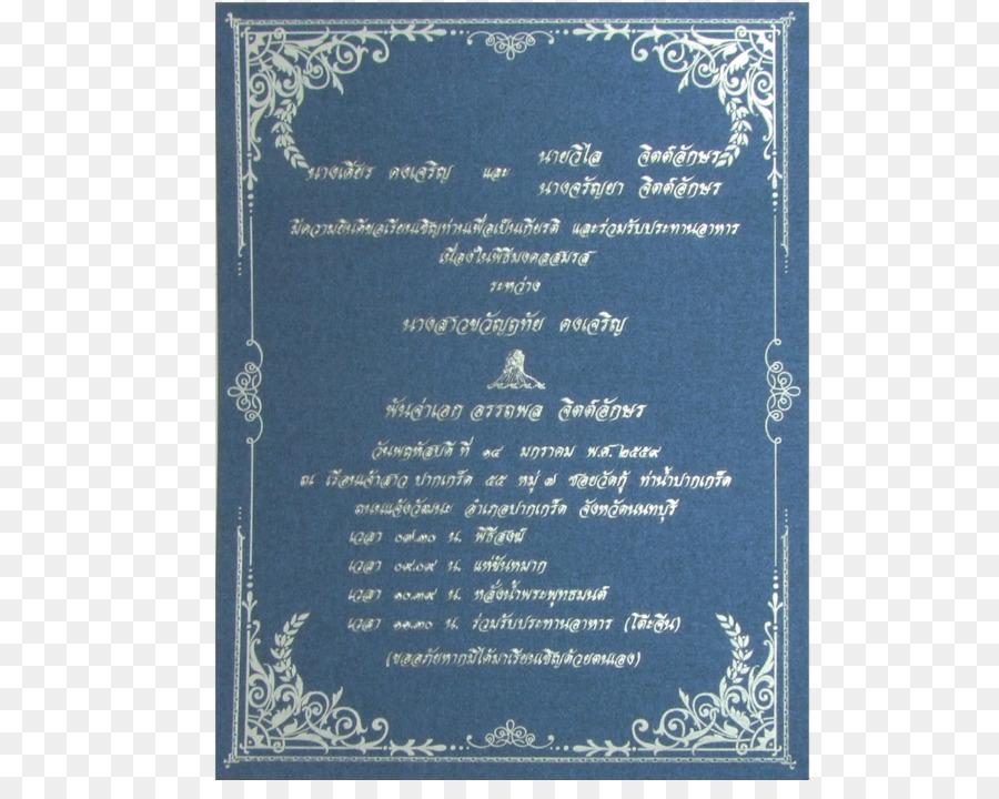 Hochzeit Einladung Convite Sky plc - Marine blau Hochzeit png ...