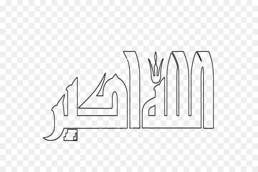 Mewarnai Gambar Calligraphy Android Android Png Download 600600