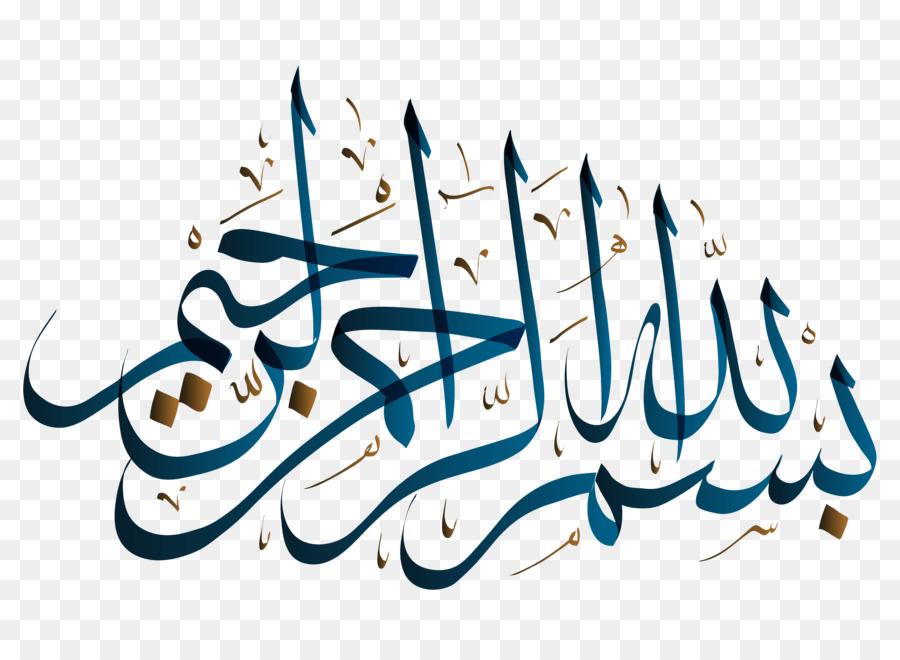 Kaligrafi Arab Kaligrafi Islam Islam Unduh Teks Seni
