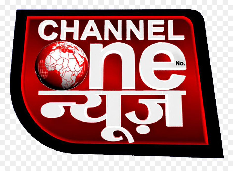 Television Channel Text png download - 900*650 - Free Transparent