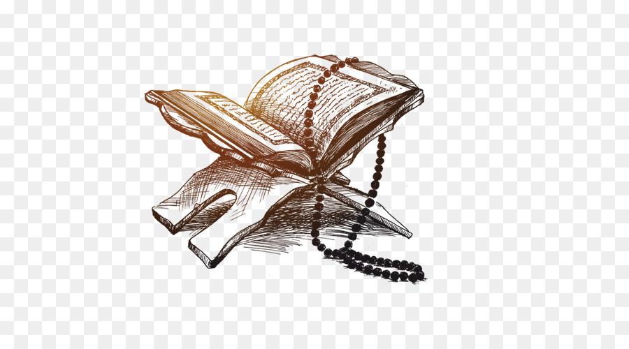 All Quran Book