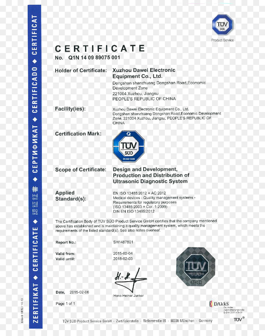 Certification Surgical Instrument Surgery Iso 13485 Quality