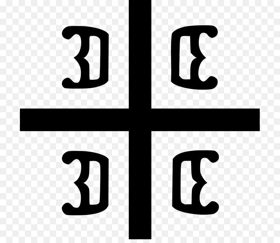 Serbian Orthodox Church National Symbols Of Serbia Serbian Cross