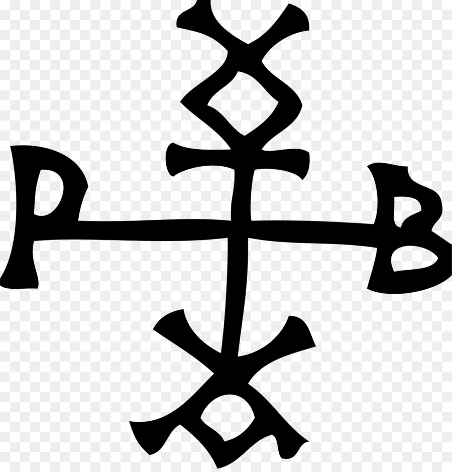 Kubrat Old Great Bulgaria First Bulgarian Empire Monogram Khan
