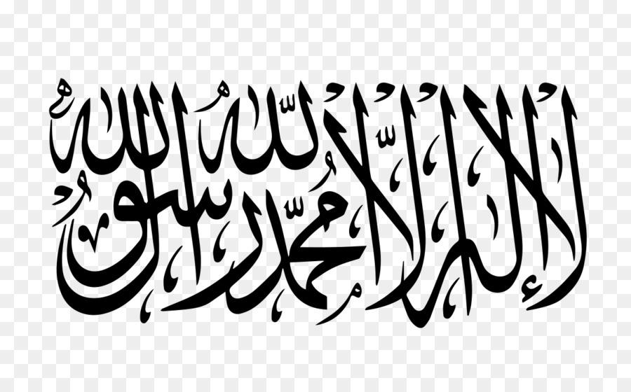 Quran Mecca Islamic Flags Ar Rayah Dan Al Liwa Quran Islam
