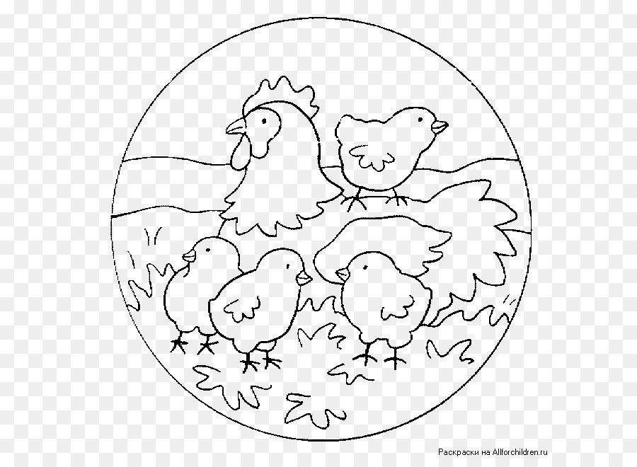 Mandala Boyama Kitabı Ayı çocuk Ayı Png Indir 652646 Serbest