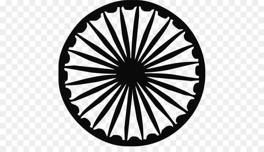 Bandera de la India libro para Colorear de la bandera Nacional ...