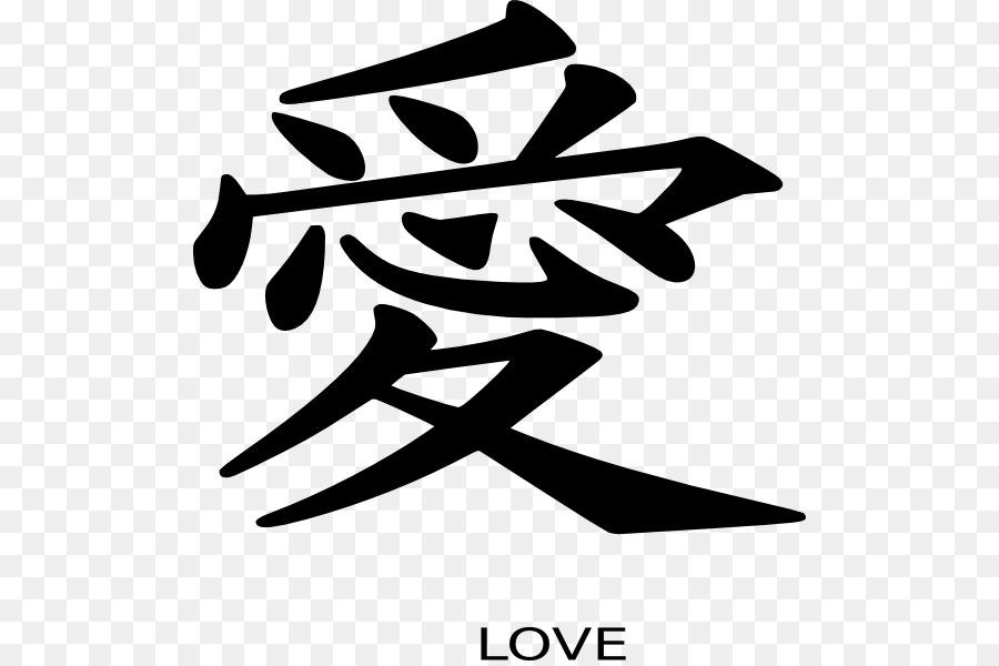 Kanji Chinese Characters Japanese Writing System Symbol Chinese