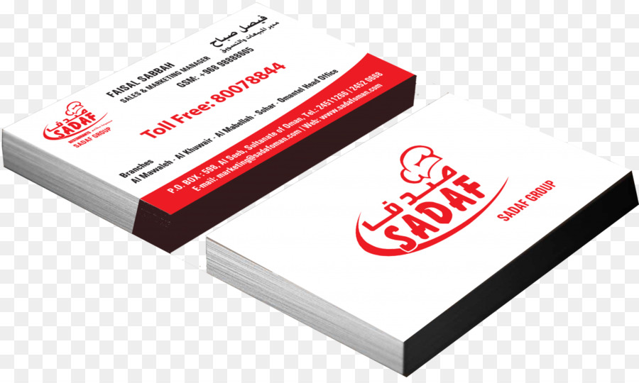 Paper logo offset printing business cards muscat oman png download paper logo offset printing business cards muscat oman colourmoves