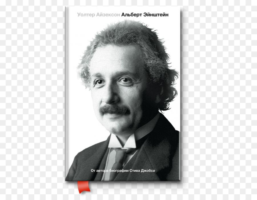 Albert Einstein Quotes Einstein His Life And Universe Mathematician