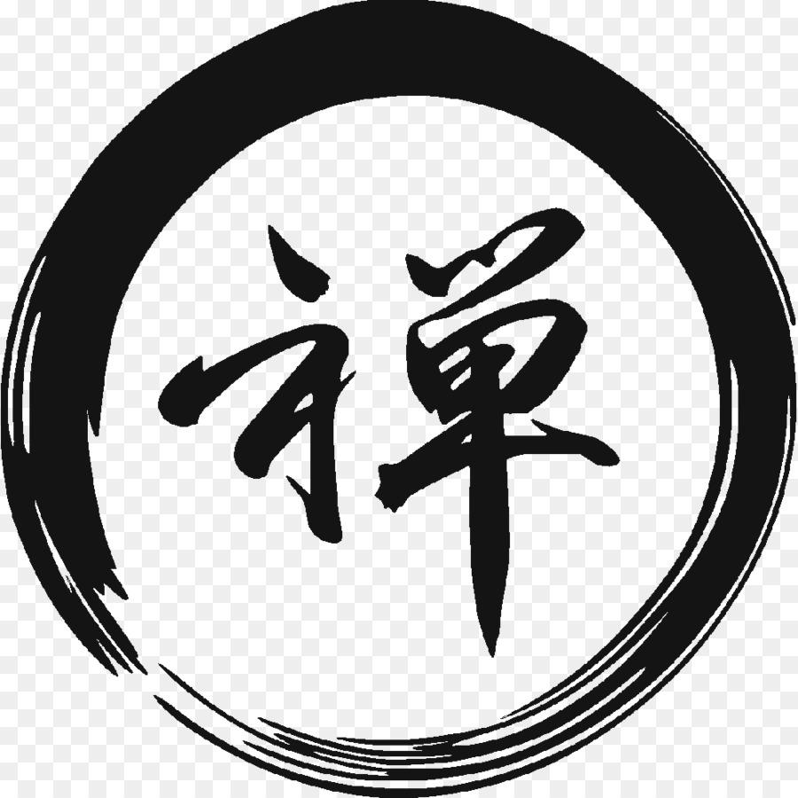Zen Ens Buddhist Symbolism Buddhism Zen Png Download 10001000