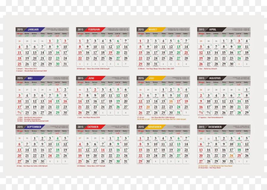 javanese calendar islamic calendar javanese language kalender indonesia 2018 calendar india
